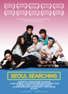(Photos courtesy of Netflix and IMDB.com) The six main characters messily learned about themselves in Seoul Searching. From left to right, Grace (jessika Van), Kris (Rosalina Lee), Sid (Justin Chon), Klaus (Teo Yoo), Sergio (Esteban Ahn), and Sue-jin (Byeol Kang).